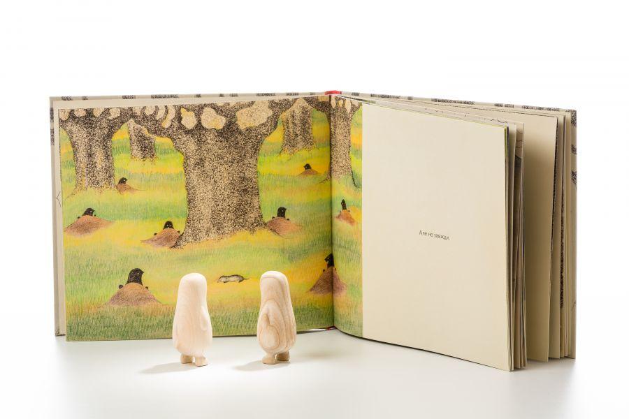 Комплект Кроти-близнюки та книга-картинка Життя і сніг